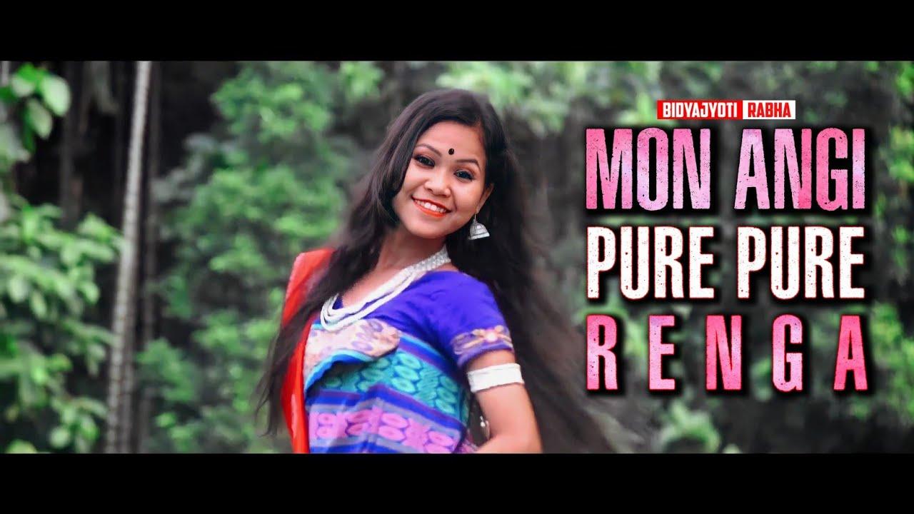 Download Mon angi pure pure renga   Rabha cover video    Bidyajyoti Rabha  New video