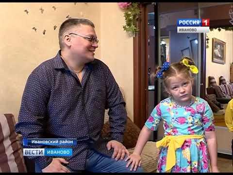 Количество многодетных семей в Ивановской области за последние 10 лет увеличилось в 2,5 раза