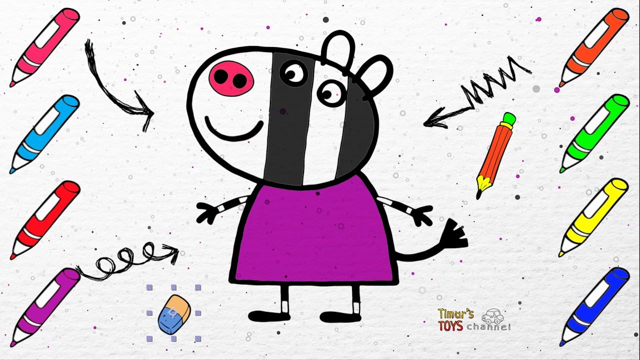 Мультик - раскраска Свинка Пеппа. Рисуем Зебру Зою и учим ...