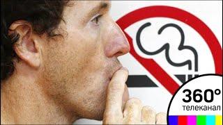 Минздрав поддержал запрет на курение возле подъездов
