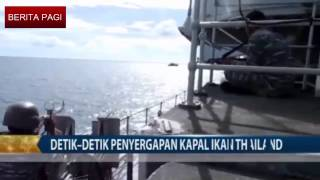 Indonesian Navy Blows Up Illegal Foreign Fishing