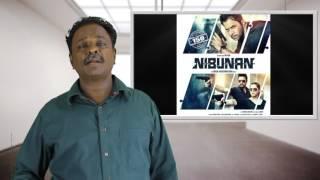 Nibunan Movie Review – Arjun – Tamil Talkies