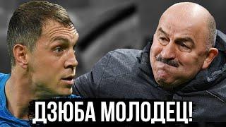 Дзюбу вернуть в футбол Черчесов не прав В отставку Черчесова