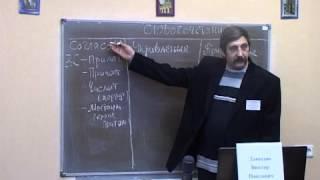 Русский язык - Январь 2013 г. Базовый курс