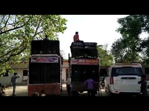 Basti Live Competition खतरनाक Vibration Sound Check Dj 2019 Mix By LalChand Raj Basti
