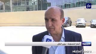 إجراءات جديدة لتوسعة مرافق مطار الملكة علياء الدولي - (23-7-2019)