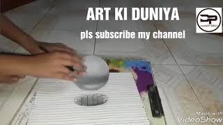 3D drawing draw my Student ajinkya dinde  / prashant desale