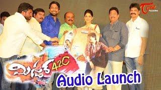 Mister 420 Telugu Movie Audio Launch   Varun Sandesh, Priyanka Bhardwaj