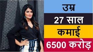 Who is Ankiti Bose | Ankiti Bose biography | Zilingo Company Net Worth