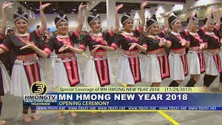 3 HMONG NEWS: MN HMONG NEW YEAR 2018 OPENING CEREMONY (FIRST DAY).