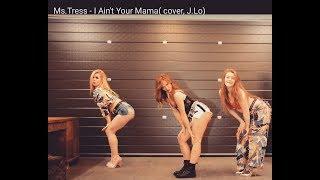 Ms.Tress - I Ain't Your Mama( cover, J.Lo)
