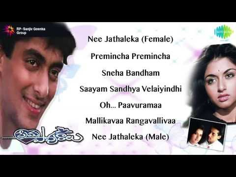 Prema Paavuraalu | Jukebox (Full Songs)