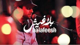 يا من هواه - عبدالرحمن محمد وغسان ابو حلتم