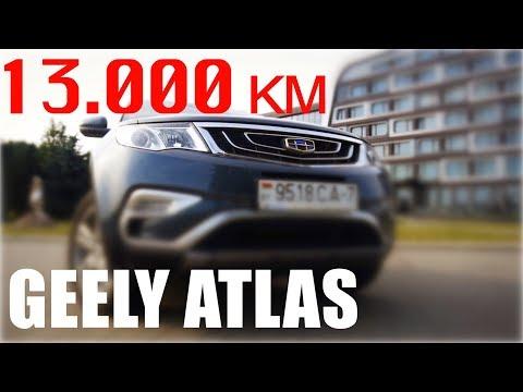 ЧТО СЛУЧИЛОСЬ С GEELY ATLAS ЧЕРЕЗ 13.000 КМ.