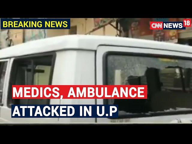 Miscreants Pelt Stones At Medics, Attack Govt Ambulance In Uttar ...