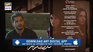 Gul-o-Gulzar Episode 12   29th August 2019   ARY Digital