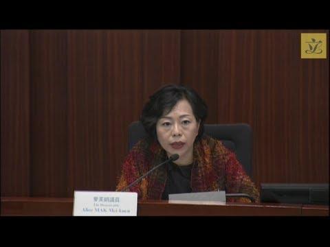 Panel on Housing (Pt1)(2017/06/05)