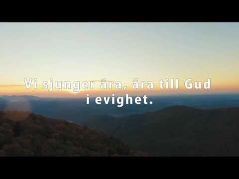 ÄRA TILL GUD (textvideo)  Ny, svensk lovsång med New Wine Sverige