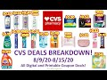CVS Deals Breakdown 8/9/20-8/15/20! All Digital and Printable Deals! Check comment for updates!