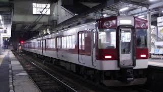 近鉄5211系VX13 五位堂検修車庫出場回送