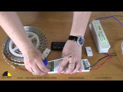 Как подключить светодиодную ленту к блоку питания и к диммеру