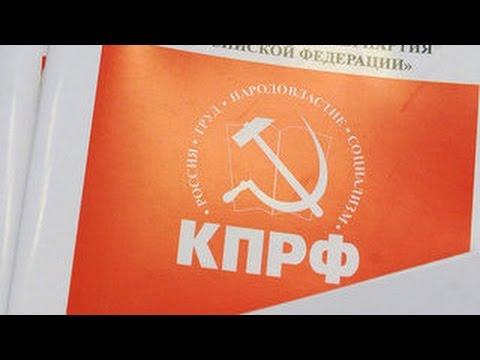 Жители Черемхово не пустили в город агитаторов КПРФ
