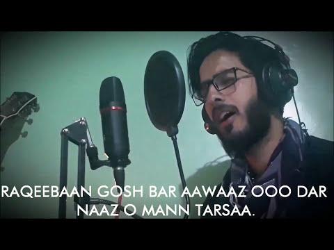 tamanna-kashmiri-song-with-lyrics-by-mir-akib-new-kashmiri-song