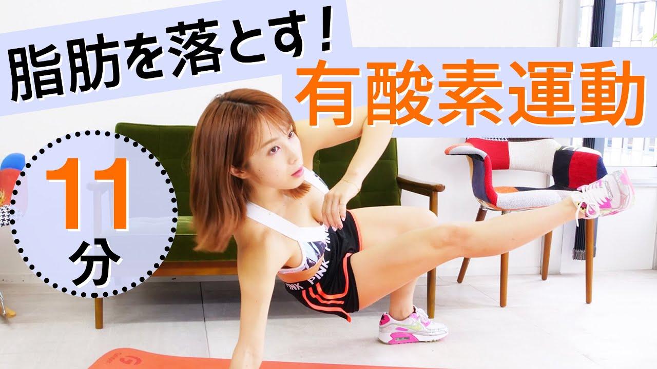 【キツイ筋トレ】毎日11分で腹筋を鍛え抜く!脂肪燃焼トレーニング