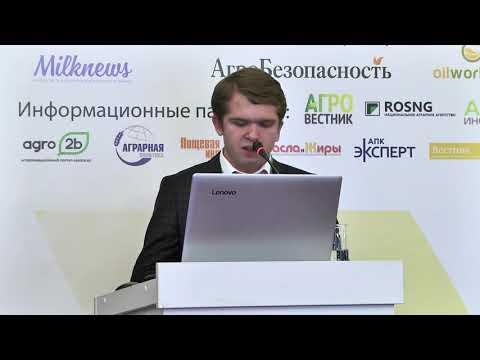 Л  Тарханьян, ООО Европак  Доклад на Масложировой конференции 2018