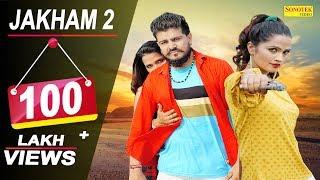 Jakham 2 | Janu Rakhi, Ritu Sharma, Pardeep | TR | Latest Haryanvi Songs Haryanavi 2018