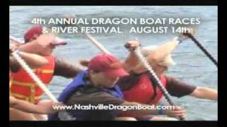 Fox 17 2010 Nashville Dragon Boat & River Festival PSA 1.avi Thumbnail