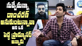 A big producer said to me not to compare myself with Ram Charan: Adivi Sesh | #Goodachari Movie