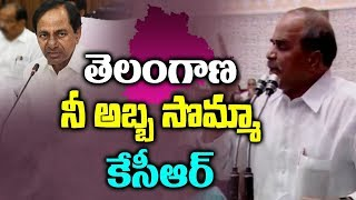 YS Rajasekhar Reddy Powerful Punch On KCR & TRS Leaders in Assembly | #YSR VS #KCR | ZUP TV
