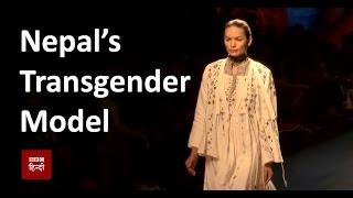 Meet Nepal's first Transgender Model (BBC Hindi)