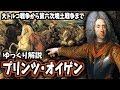 【MMD】プリンツ・オイゲンでKARA - Mister【紳士向け】【4K】 - YouTube