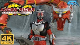 Kamen Rider: Dragon Knight - Gameplay Wii 4K 2160p (Dolphin 5.0)