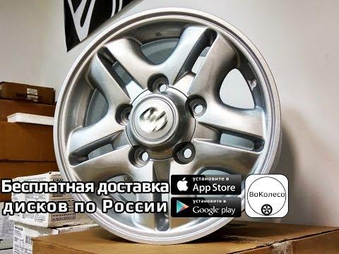 Диски Replica Replay для Toyota Land Cruiser 100 /// Наш обзор