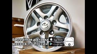 видео колесные диски тойота