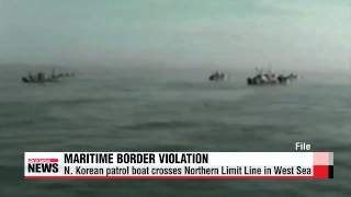 Koreas exchange fire after North Korean patrol boat crosses sea border   北 경비정,