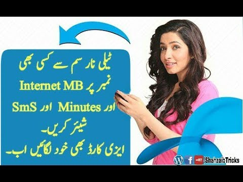 How To Share Telenor Internet Data/Minutes /SMS To Other Any Number