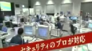 株式会社にしけいの紹介CM http://www.nishikeinet.co.jp/