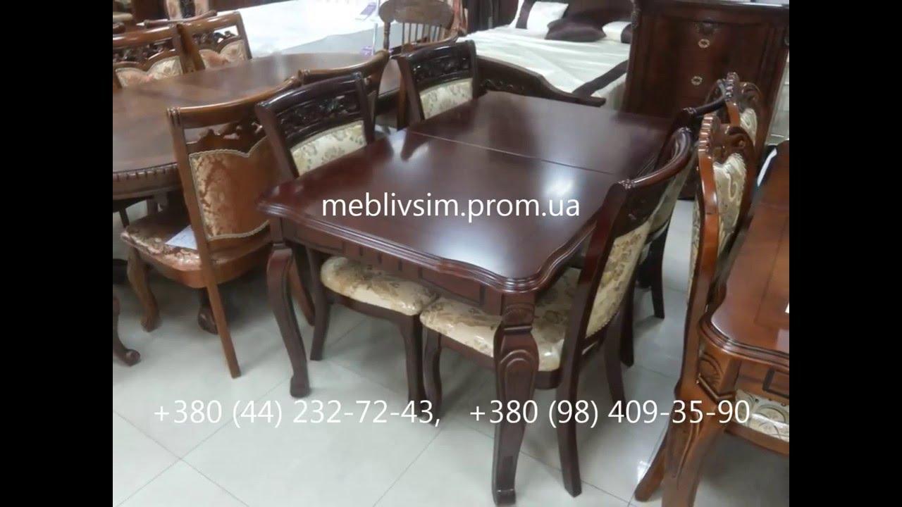 Каталог столов трансформеров для столовой, гостиной, кабинета в .