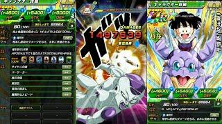 Dokkan Battle 100% TEQ Icarus Gohan Showcase!