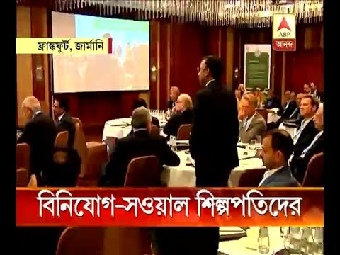 Frankfurt: Industrialists of Bengal Urges Investment in Bengal During an Industry meet Org