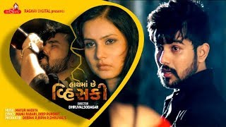 Download Lagu Jignesh Kaviraj - Hath Ma Chhe Whisky (VIDEO)| Bewafa Sanam | Latest Gujarati DJ Songs 2017 mp3
