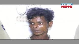 Nayagarh Police Helds Man Who Use To Kidnap Minor Girls And Asks Them To Beg