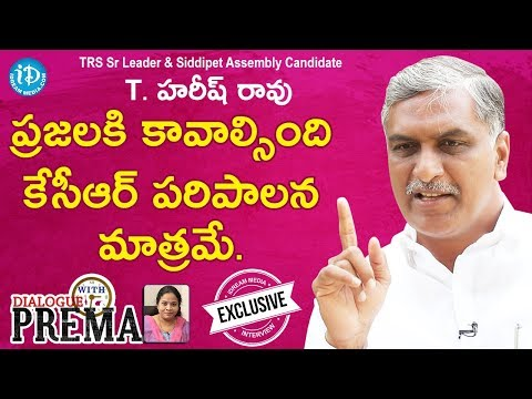 TRS Senior Leader & Siddipet Assembly Candidate T Harish Rao Full Interview | Dialogue With Prema