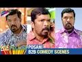 Posani Krishna Murali Back 2 Back Comedy Scenes | Rowdy Fellow Comedy Scenes | Nara Rohit