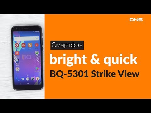 Распаковка смартфона Bright & quick BQ -5301 / Unboxing Bright & quick BQ -5301
