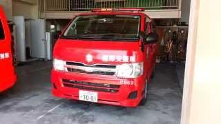 ウイレンの赤色灯を搭載した指揮支援車